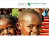 شرم الشيخ تتزين لاستقبال المنتدى الأفريقى الأول لمكافحة الفساد