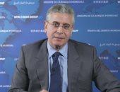 فيديو.. نائب رئيس البنك الدولي يكشف عن مساعدات ضخمة للشرق الأوسط وشمال أفريقيا