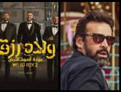 السينما المصرية تحقق 3  ملايين و212 ألفًا فى شباك التذاكر أمس الجمعة