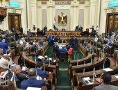 """اجتماع لـ""""خطة البرلمان"""" الأربعاء لوضع اللسمات الأخيرة على تقرير الموازنة"""