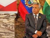 الرئيس الإكوادورى يرفض تسليم متهم احتال على مؤسس فيس بوك