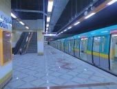 المترو يمد ساعات التشغيل في الخطوط الثلاثة إلى 7.30 مساء بداية من الغد
