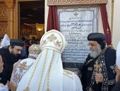 صور.. البابا تواضروس الثانى يدشن كنيسة العذراء بمدينة السادات