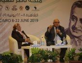 منحة ناصر للقيادة تناقش ملفات الصحة وتضامن الشعوب الآسيوية والأفريقية