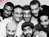 السبت..فرقة وسط البلد تقدم سهرة غنائية فى دار الأوبرا المصرية