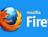 تعرف على كيفية إلغاء الاقتراحات في فايرفوكس