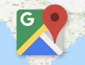 جوجل يطرح ميزة مهمة بتطبيق الخرائط لضمان خصوصية المستخدمين.. اعرف هى إيه