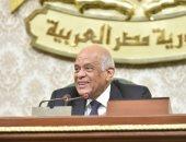 رئيس البرلمان يحدد قواعد حديث النواب فى الموازنة العامة للدولة 2019/2020