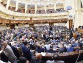 """""""القومي للسكان"""" لـ""""البرلمان"""": تراجع معدل الوفيات دليل على تحسن خدمات الصحة"""