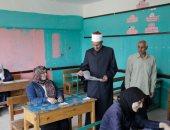 صور.. وكيل الأزهر يتفقد لجان امتحانات الثانوية الأزهرية ويرصد مخالفات