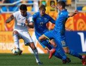 أوكرانيا يتأهل لنهائى مونديال الشباب بهدف فى إيطاليا.. فيديو