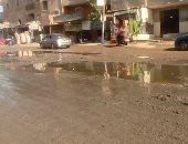 انتشار مياه المجارى بشوارع طموة بالجيزة.. والأهالى يستغيثون