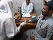 صور.. الكشف على 2429 مواطنا خلال يومين فى قافلة طبية علاجية بالفروسات