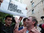 صور.. روسيا تسقط قضية مخدرات ضد صحفى استقصائى