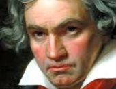 """دار مزادات شهير فى لندن تعرض خٌصلة من شعر الموسيقار الشهير """"بيتهوفن"""""""
