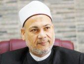التحقيق مع إمام ومفتش منطقة بأوقاف أسيوط بسبب التأخير فى فتح مسجد