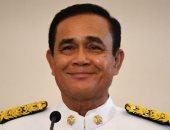 تايلاند تعين وزيرًا جديدًا للمالية للمرة الثالثة فى أقل من 3 أشهر