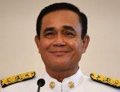 قائد المجلس العسكرى فى تايلاند ينهى الحكم العسكرى ويبقى على صلاحيات أمنية