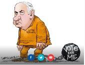 كاريكاتير.. مجلة أمريكية تسخر من رئيس وزراء إسرائيل لمواجهته قضايا فساد