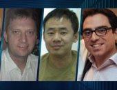 بعد الإفراج عن نزار زكا المتهم بالتجسس.. تعرف على 5 أمريكيين محتجزين بإيران