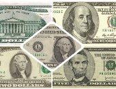 بنك الاحتياط الفيدرالى الأمريكى يخفض سعر الفائدة الى صفر
