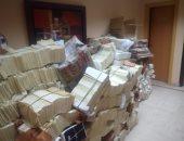 ضبط 25 ألف كتاب منسوخ ومقال بمطبعة فى المرج لمخالفة حقوق الملكية