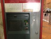 صور.. مواطنون يشكون تعطل ماكينات الصراف الآلى لاستخراج تذاكر السكة الحديد