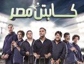 قبل ساعات على انطلاق كأس الأمم.. تاريخ كرة القدم فى السينما المصرية