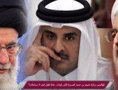 مباشر قطر: إيران تستعجل المواجهة العسكرية عبر استهداف ناقلات النفط