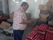 إعدام طن صلصة طماطم غير صالحة للاستهلاك الآدمى بطوخ