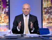 فيديو.. أحمد موسى: تكلفة الخط الثالث للمترو 97 مليار جنيه.. والفرق شاسع