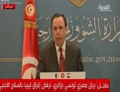 وزيرا خارجية تونس والمغرب يبحثان هاتفيا سبل الارتقاء بالعلاقات الثنائية