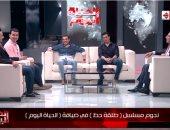 """فيديو.. مصطفى خاطر يكشف كواليس عمله بـ""""طلقة حظ"""" مع خالد أبو بكر"""