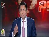 """خالد أبو بكر يشيد بأغنية """"عصر جديد"""".. ويؤكد: تحمل روحًا مصرية وإفريقية جميلة"""