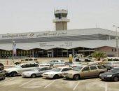مصر تدين استهداف مليشيا الحوثى لمطار أبها الدولى جنوب السعودية