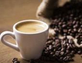 لأنها تحفز الدهون البنية .. دراسة: القهوة تساعد على انقاص الوزن