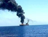 مسؤول أمريكى: إيران أزالت لغما لم ينفجر من جانب ناقلة يابانية