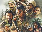 """عرض فيلم """"الممر"""" لـ أحمد عز فى مهرجان المركز الكاثوليكى الأربعاء المقبل"""