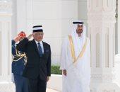 محمد بن زايد يستقبل ملك ماليزيا