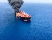 وزارة الدفاع البريطانية توضح علاقة نشر قواتها فى الخليج بحادث ناقلتى النفط