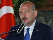 صحيفة تركية: توالى الاستقالات من قلب العدالة والتنمية