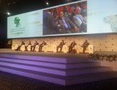 انطلاق فعاليات اليوم الثانى من المنتدى الأفريقى لمكافحة الفساد