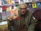 النقابة العامة لاتحاد كتاب مصر تنعي شاعر الثغر السكندرى أحمد مبارك