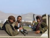 ميليشيا الحوثى تفجر مقر نقطة رقابة فى مدينة الحديدة باليمن