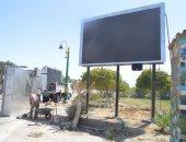 3 شاشات عرض عملاقة وبث مباريات كأس أفريقيا فى 63 مركز شباب بالوادى الجديد