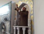 مدير إدارة أوقاف كفر الشيح: المسجد ليس للعبادة فقط والبعد عنه أدى للإرهاب