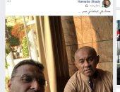 أحمد أحمد يصل مصر استعداداً لأمم أفريقيا