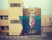 """""""لا للبلاستيك"""" تزين جدران مدرسة حكومية فى دهب للحفاظ على الحياة البحرية"""