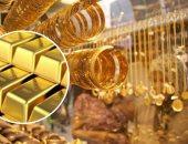أسعار الذهب فى السعودية اليوم الخميس 6-2-2020 وعيار 22 بـ 188.97