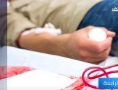 فيديو.. اكتشاف علمى يحَول فصائل الدم إلى فصيلة واحدة